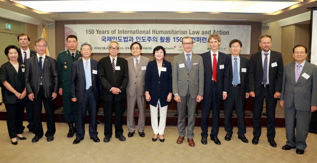 국제인도법과 인도주의 활동 150년 컨퍼런스 주요 귀빈 | 서울 프레스센터