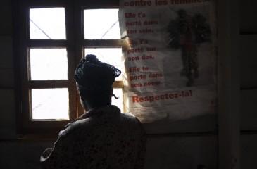 콩고민주공화국: 성폭행, 그리고 험난한 치유의 길