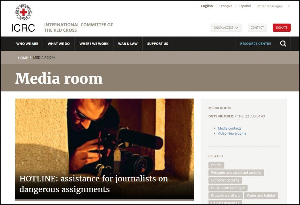 Media room_pic