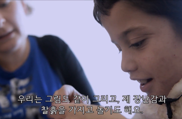 """레바논: """"의사가 돼서 저와 같은 아이들을 도와주고 싶어요"""""""