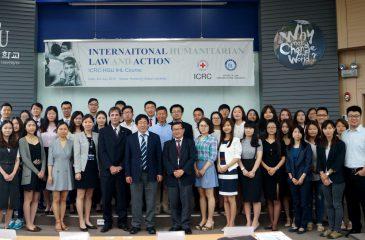 '2016 동아시아 국제인도법 서머코스' 워크숍 개최