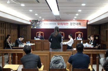 ICRC-대한적십자사, 국제인도법 모의재판 경연 개최