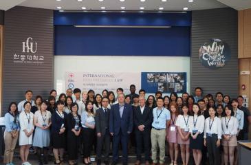 '2017 국제인도법 워크숍(IHL Summer Session)' 개최