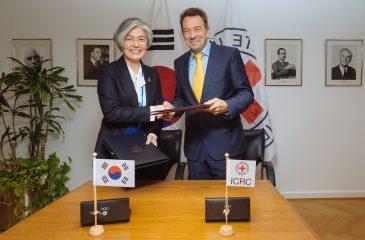 ICRC, 한국 정부와 설립협정 서명