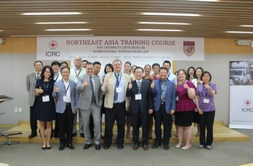 ICRC와 고려대학교 로스쿨이 공동으로 개최한 2018 동북아시아지역 국제인도법 교수연수회 성황리에 마무리