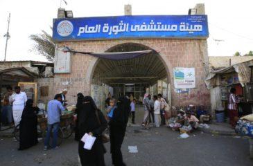 ICRC: 예멘 호데이다 공격으로 인한 민간인 희생 규탄