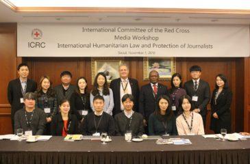 ICRC: 국내 기자 대상 국제인도법 워크샵 개최