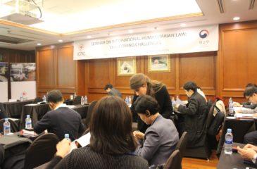 ICRC: 외교부와 공동 주최한 공무원 대상 국제인도법 세미나 성료