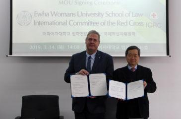 ICRC, 이화여대 법학전문대학원과 국제인도법 보급 위한 MOU 체결