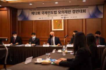 '12회 국제인도법 모의재판 경연대회' 개최