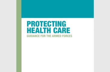 보건의료 보호: 군을 위한 활동 지침