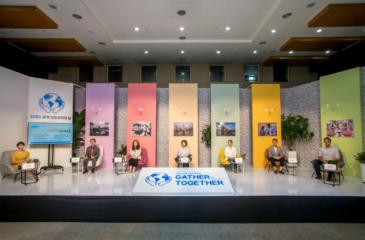 2020 세계 인도주의의 날 토크콘서트