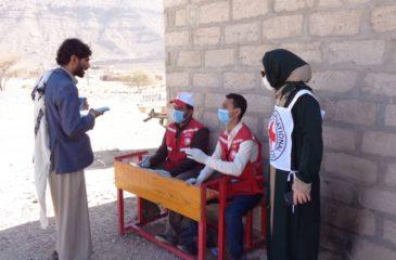 피로 물든 예멘의 아름다움