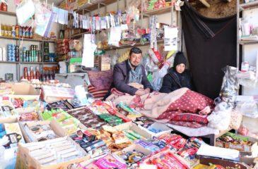 아프가니스탄: 아프가니스탄 사람들이 삶을 재건 하도록 영감을 주는 ICRC 사회복지사의 노력